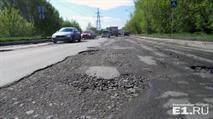 На испорченную глиной дорогу нанесли разметку раньше асфальта, фото 2