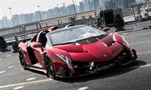 Самые дорогие автомобили мира, фото 7