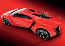 Самые дорогие автомобили мира, фото 10