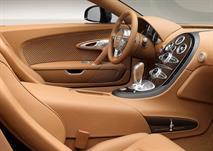 Самые дорогие автомобили мира, фото 15