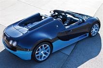 Самые дорогие автомобили мира, фото 17