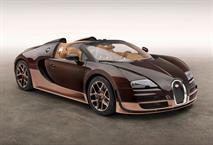 фото самых дорогих авто