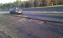 В России заработал сервис для жалоб на дороги, фото 1