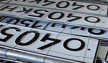 Какие документы необходимы для постановки автомобиля на учет в ГИБДД, фото 1