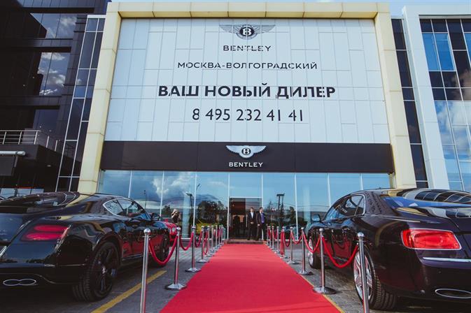 Bentley открыла в Москве третий салон, фото 1