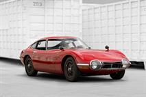 На Sotheby's появится самая дорогая коллекция машин, фото 4