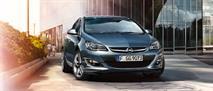 Автомобили Opel в очередной раз подешевели, фото 1