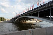 Проезд через Москву-реку сделают платным, фото 1