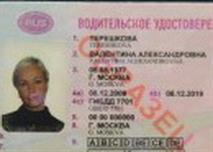 За что лишают водительского удостоверения?, фото 1
