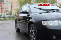 Audi A4 Avant 1.9 TDI R6