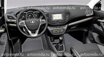 Интерьер новой Lada Vesta решили изменить, фото 1