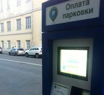 В Москве героям РФ и СССР разрешат парковаться бесплатно, фото 1