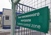 В Россию запретят ввоз машин по доверенности, фото 1