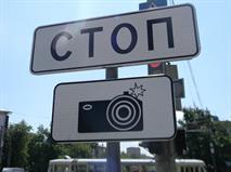 Столичные камеры будут штрафовать за создание затора на перекрестке, фото 1