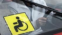 Инвалидам войны будут давать машины бесплатно, фото 1