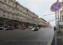 Власти Москвы опровергли запрет остановки на 290 улицах, фото 1
