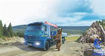 «КамАЗ» создаст экологически чистый грузовик, фото 1