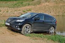 Honda понизила цены на автомобили до конца лета, фото 1