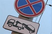 В Москве идет установка новых знаков, фото 1