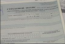 Злостных нарушителей ПДД накажут дорогим полисом ОСАГО, фото 1