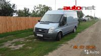 Ford Transit 260 SWB H1 2.2 TDCi