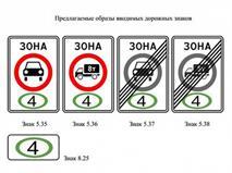За грязный выхлоп предложили штрафовать на 10 тыс. рублей, фото 1