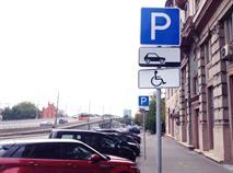 Водителей-инвалидов обяжут возить справки из медкомиссии, фото 1