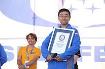 Subaru установила в России новый мировой рекорд, фото 3