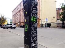 В госдуме не поддержали платные парковки в Подмосковье, фото 1
