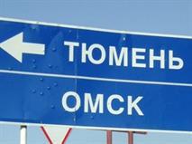 Движение по трассе Екатеринбург-Тюмень восстановлено, фото 1