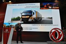 В Москве открылся автосалон «Comtrans 2015», фото 9