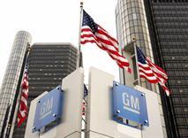 General Motors выплатит $900 млн за смертельную неисправность, фото 1