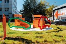 Компания Favorit Motors приняла участие в благоустройстве города, фото 1