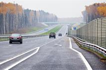 Водителей в РФ будут предупреждать об авариях воздействием вибрации, фото 1