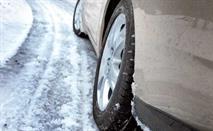 Гидрометцентр не рекомендует автомобилистам переобуваться, фото 1