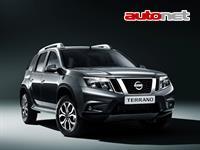 Nissan Terrano 2.0