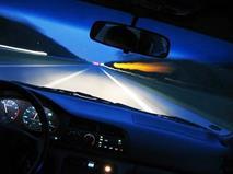 МВД объяснило понятие «опасное вождение», фото 1