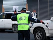 ГИБДД предложила водителям платить меньше штрафов, фото 1