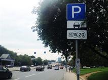 Минтранс попросил россиян не лезть в дела с платными парковками, фото 1