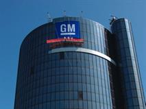 Бывший дилер GM требует от концерна компенсации почти миллиарда рублей убытков, фото 1