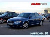 Audi A4 2.0