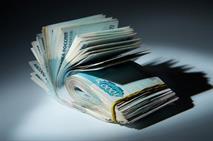 Штрафы предлагают автоматически списывать с зарплаты, фото 1