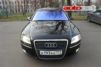 Audi A8 3.2 FSI Lang