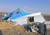 Террористы взорвали автомобиль недалеко от места падения Airbus 321, фото 1