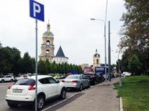 Парковки в Москве сделают уже на 25 см, фото 1