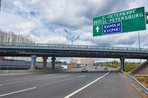 Участок трассы М11 от Москвы до Солнечногорска оставили бесплатным, фото 1