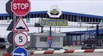 Украина остановила грузовое и транспортное сообщение с Крымом, фото 1