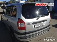 Subaru Traviq 1.6