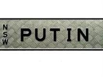 Жителю Австралии запретили пользоваться регистрационными номерами «Putin»