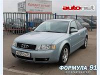 Audi A4 1.8 T quattro